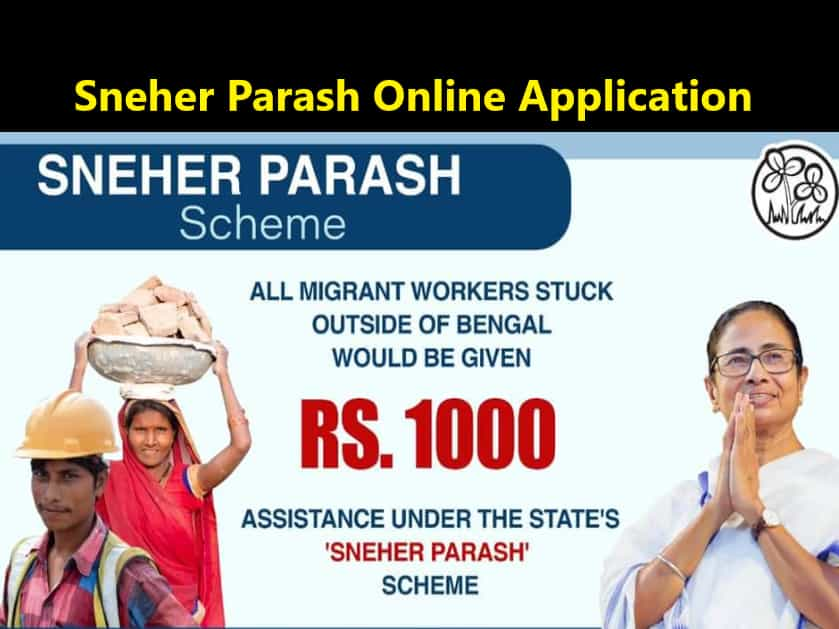 sneher-parash-online-application