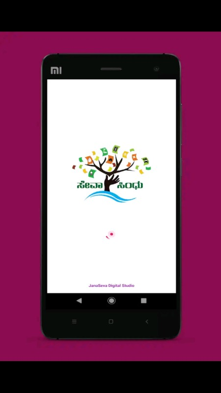 seva sindhu application status